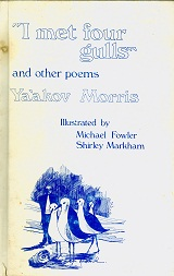 Secondhand Used book - I MET FOUR GULLS AND OTHER POEMS By Ya'akov Morris
