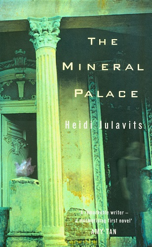 Secondhand Used Book -- THE MINERAL PALACE by Heidi Julavits