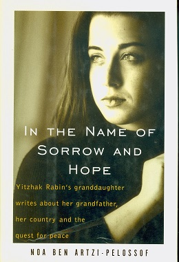 Secondhand Used Book - IN THE NAME OF SORROW AND HOPE by Noa Ben Airtzi-Pelossof