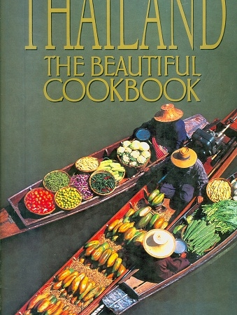 Secondhand Used Book - THAILAND: THE BEAUTIFUL COOKBOOK