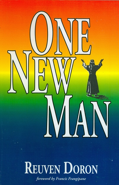 Secondhand Used Book - ONE NEW MAN by Reuven Doron
