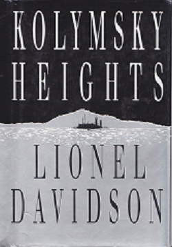 Secondhand Used Book - KOLYMSKY HEIGHTS by Lionel Davidson